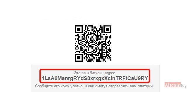 cum să- mi aduc adresa de bitcoin)